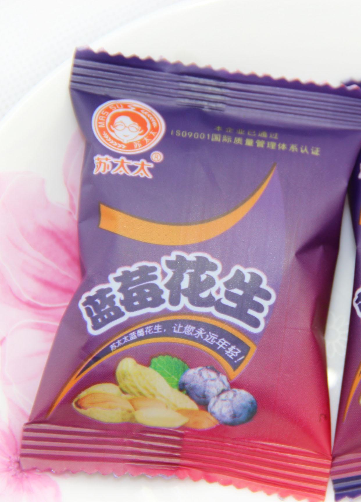 苏太太五香花生米采用国际最新保鲜技术,包装袋 采用